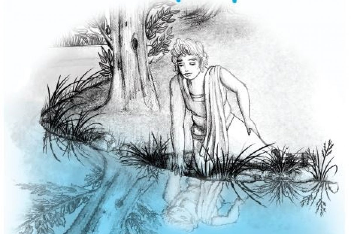 IANOS | ΠΑΡΟΥΣΙΑΣΗ ΠΑΙΔΙΚΟΥ ΒΙΒΛΙΟΥ | ΣΟΦΙΑ ΣΩΤΗΡΙΟΥ  ΝΑΡΚΙΣΣΟΣ ΚΑΙ ΔΑΦΝΗ | ΕΚΔΟΣΕΙΣ ΒΕΡΓΙΝΑ