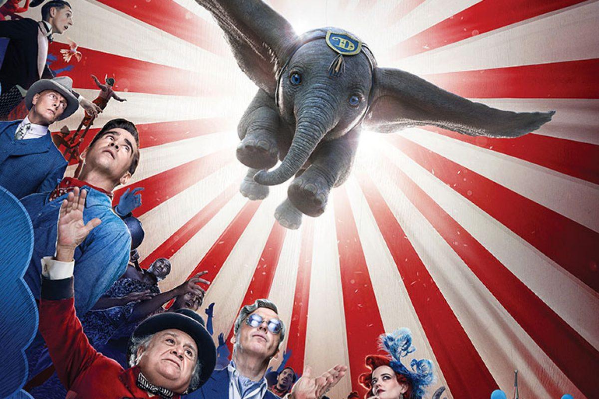 ΝΤΑΜΠΟ – Καινούργιο trailer και αφίσα – 28 Μαρτίου στους κινηματογράφους