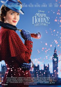 mary-poppins-returns_payoff_poster2_greece