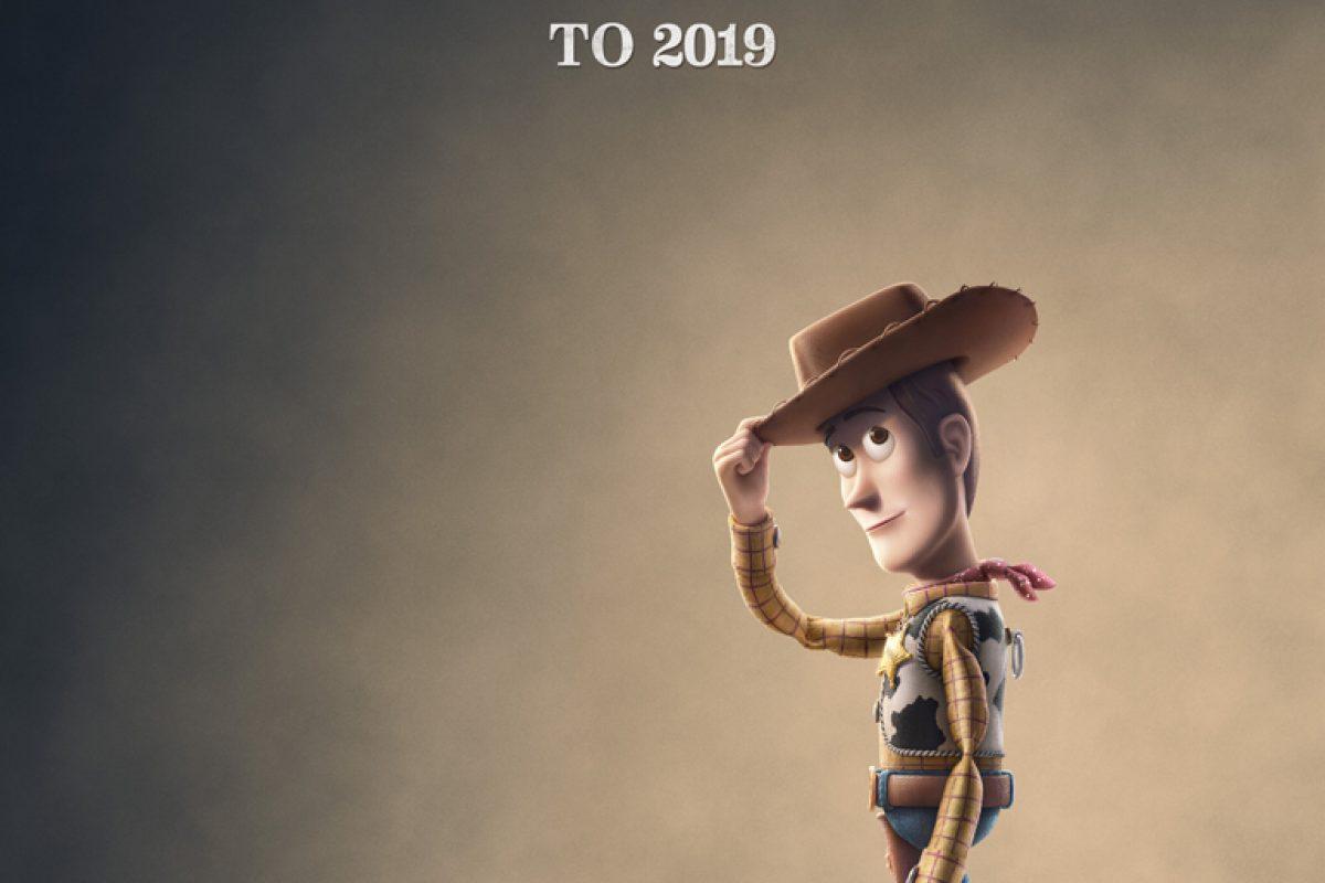 Toy Story 4 – Κάθε τέλος είναι και μια καινούργια αρχή