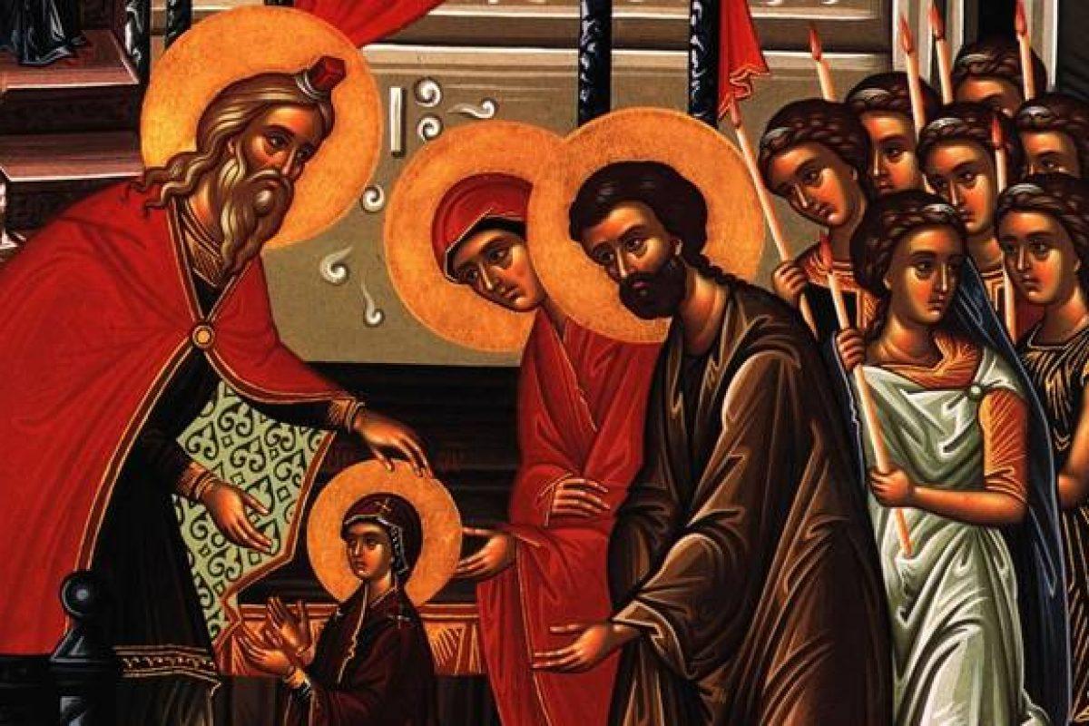 Εισόδια της Θεοτόκου, αύριο 21 Νοεμβρίου. Τί ακριβώς γιορτάζουμε;