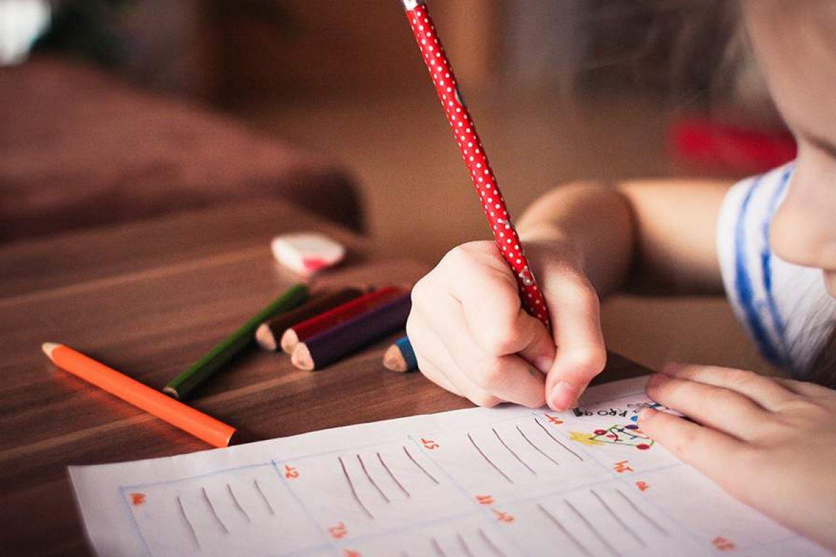 Τα παιδιά που πηγαίνουν σε παιδικό σταθμό έχουν καλύτερη συμπεριφορά
