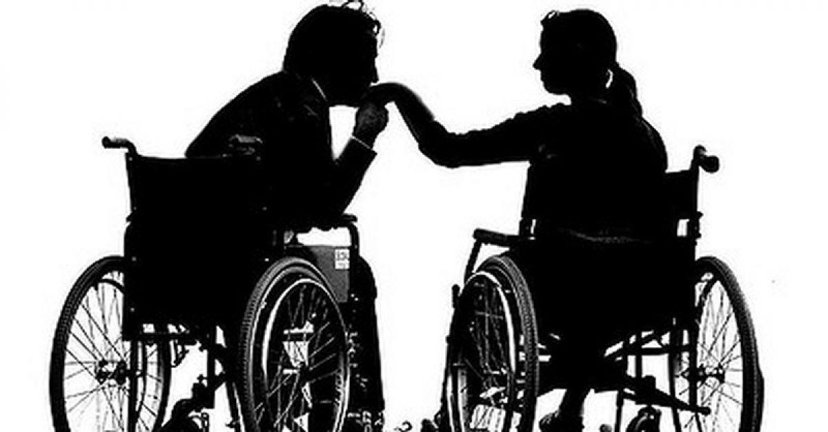 Παγκόσμια Ημέρα Ατόμων με Αναπηρία η 3η Δεκεμβρίου