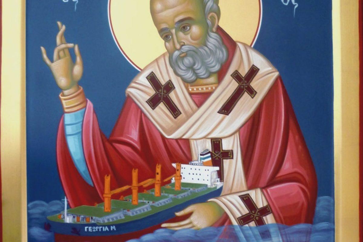 Άγιος Νικόλαος: Ο βίος, τα θαύματα και τι σχέση έχει με τον Άγιο Βασίλη