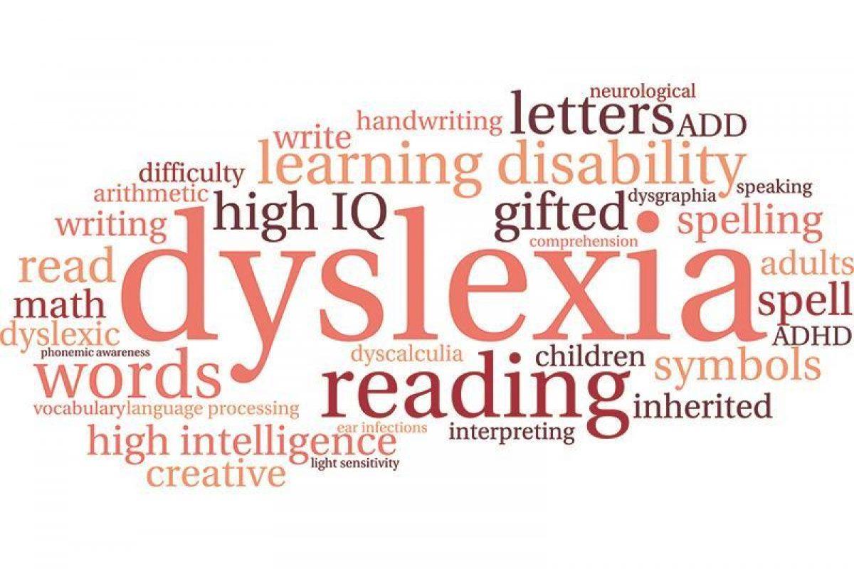 Δυσλεξία στο γυμνάσιο – λύκειο: Πώς μπορούν οι καθηγητές να βοηθήσουν τους μαθητές με δυσλεξία