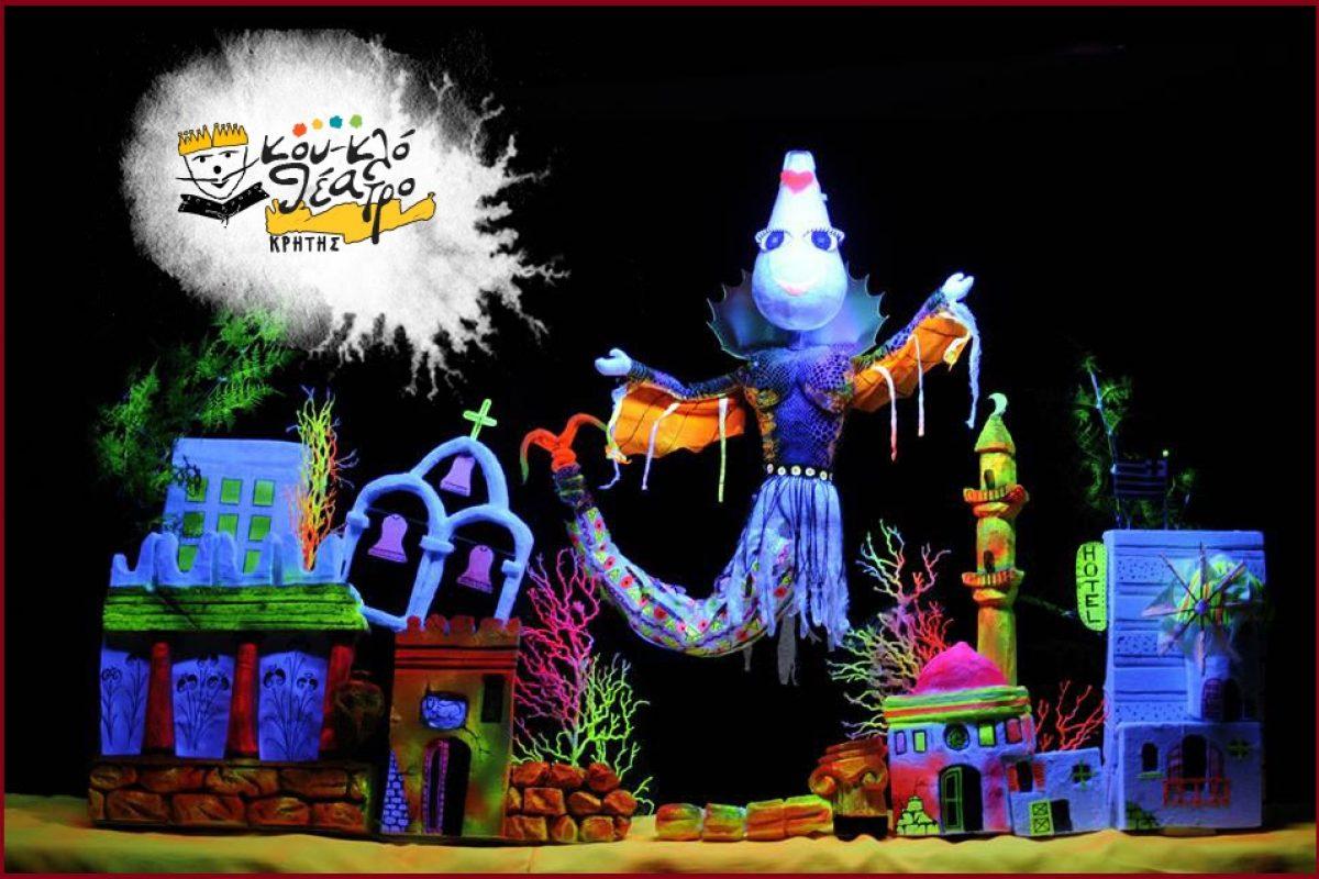 Δυναμικό ξεκίνημα με μοναδικές παραστάσεις στο Θέατρο Σοφούλη – Πρόγραμμα Ιανουαρίου – Φεβρουαρίου