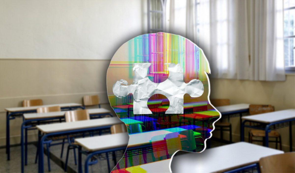 Οταν ένα σχολείο έχει… «μαθησιακές δυσκολίες»
