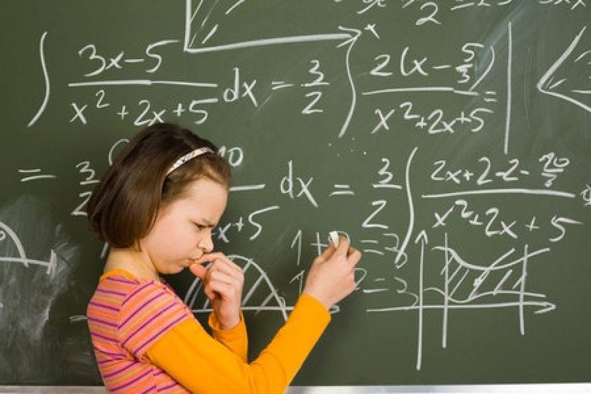 Πώς να πείσουμε τους αδύναμους μαθητές ότι μπορούν να πετύχουν στο σχολείο