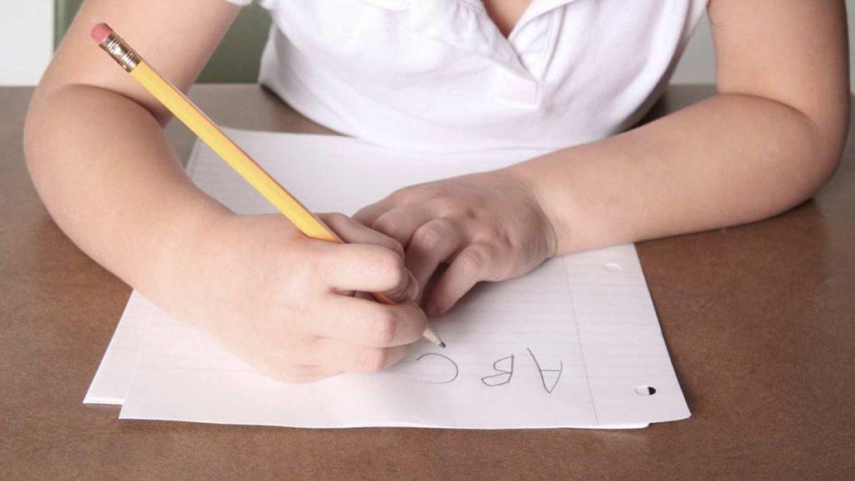 Δυσγραφία… ποια τα συμπτώματα και πώς αντιμετωπίζεται;