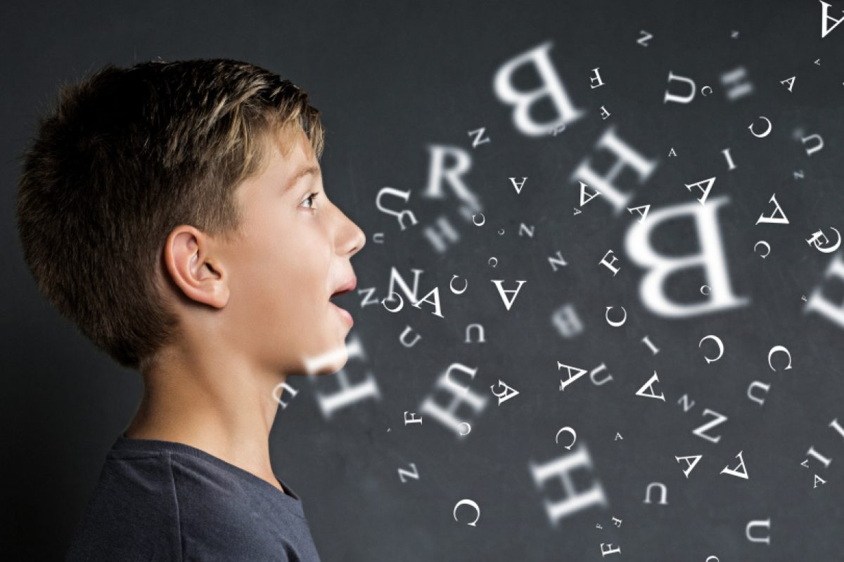 Ανάπτυξη του λόγου και της ομιλίας στα παιδιά με ΔΕΠΥ