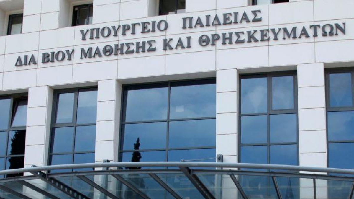 Ανακοινώθηκε το νομοσχέδιο για το Λύκειο και το νέο σύστημα εισαγωγής στα πανεπιστήμια