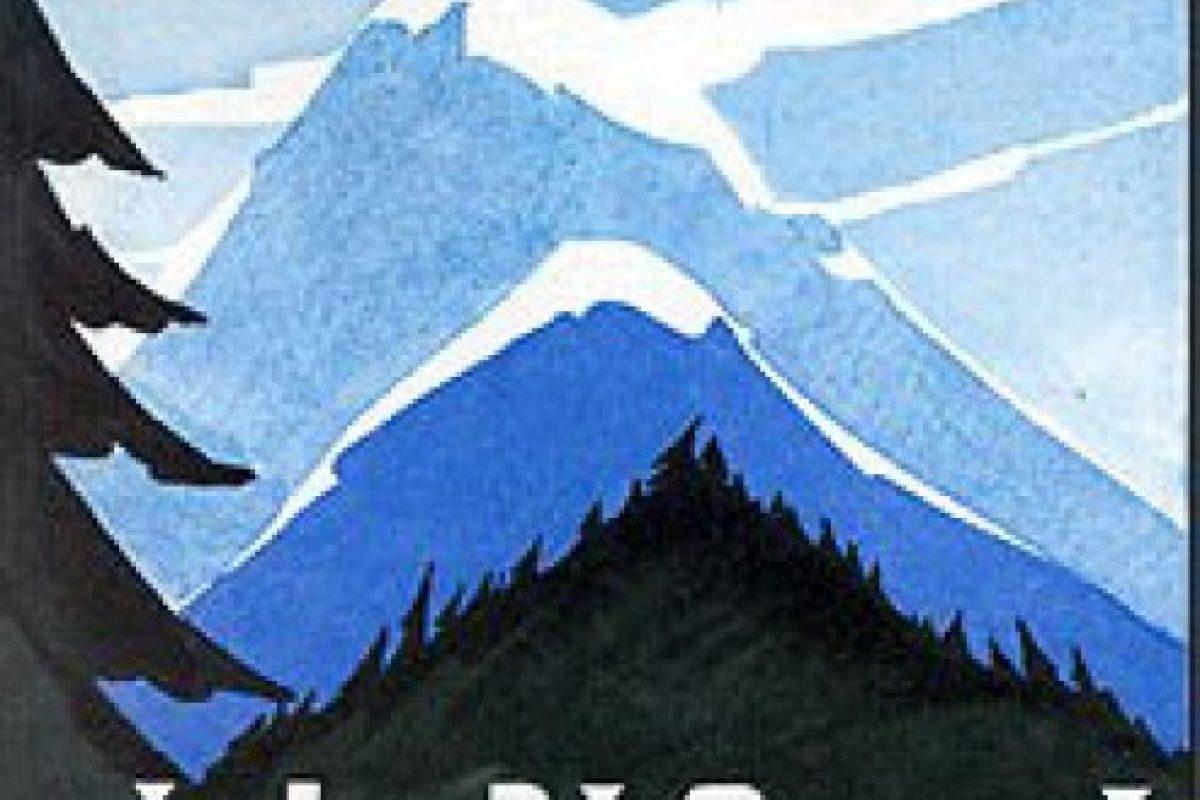 Τα Ψηλά Βουνά: ένα σχολικό βιβλίο θρύλος