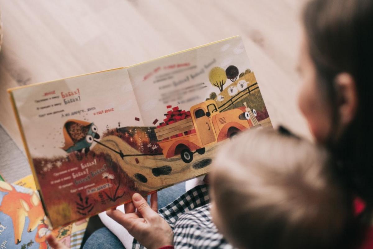 Τα παιδιά που τους διαβάζουν γνωρίζουν περισσότερες από 1 εκατομμύριο λέξεις μέχρι το Δημοτικό