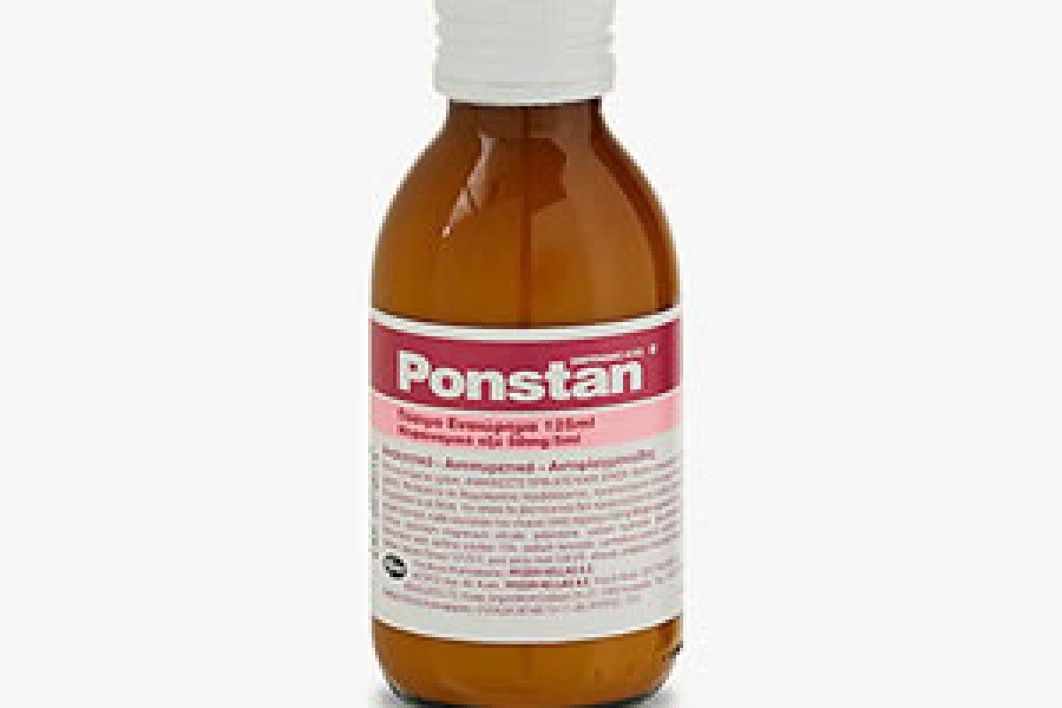 Η ανάκληση του Ponstan είναι επίσημη από σήμερα 11/4/2019
