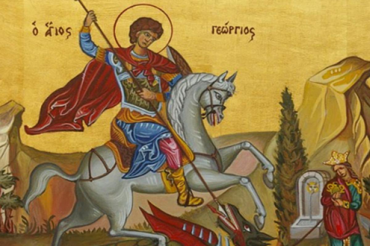 Ποιος ήταν ο Αγιος Γεώργιος ο Τροπαιοφόρος και γιατί έγινε κινητή εορτή