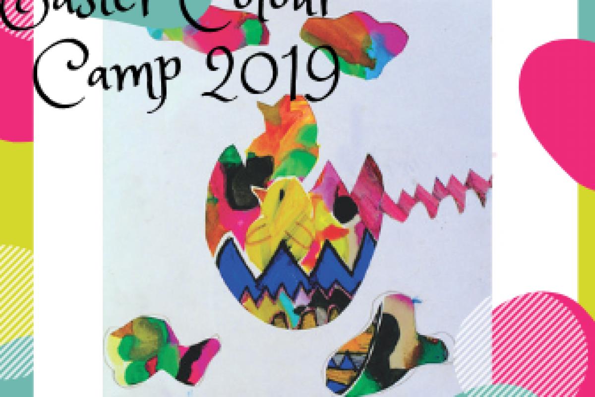 Το πιο δημιουργικό και χαρούμενο Πασχαλινό Camp  στο Μουσείο Ελληνικής Παιδικής Τέχνης!  Για παιδιά 5-11 ετών