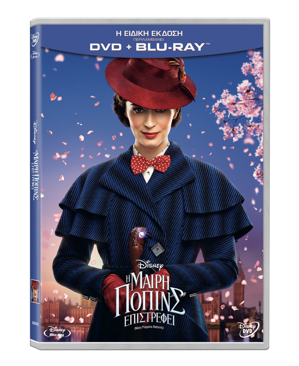 Η ΜΑΙΡΗ ΠΟΠΙΝΣ ΕΠΙΣΤΡΕΦΕΙ Κυκλοφορεί σε DVD, BLU-RAY & combo DVD +  BLU-RAY
