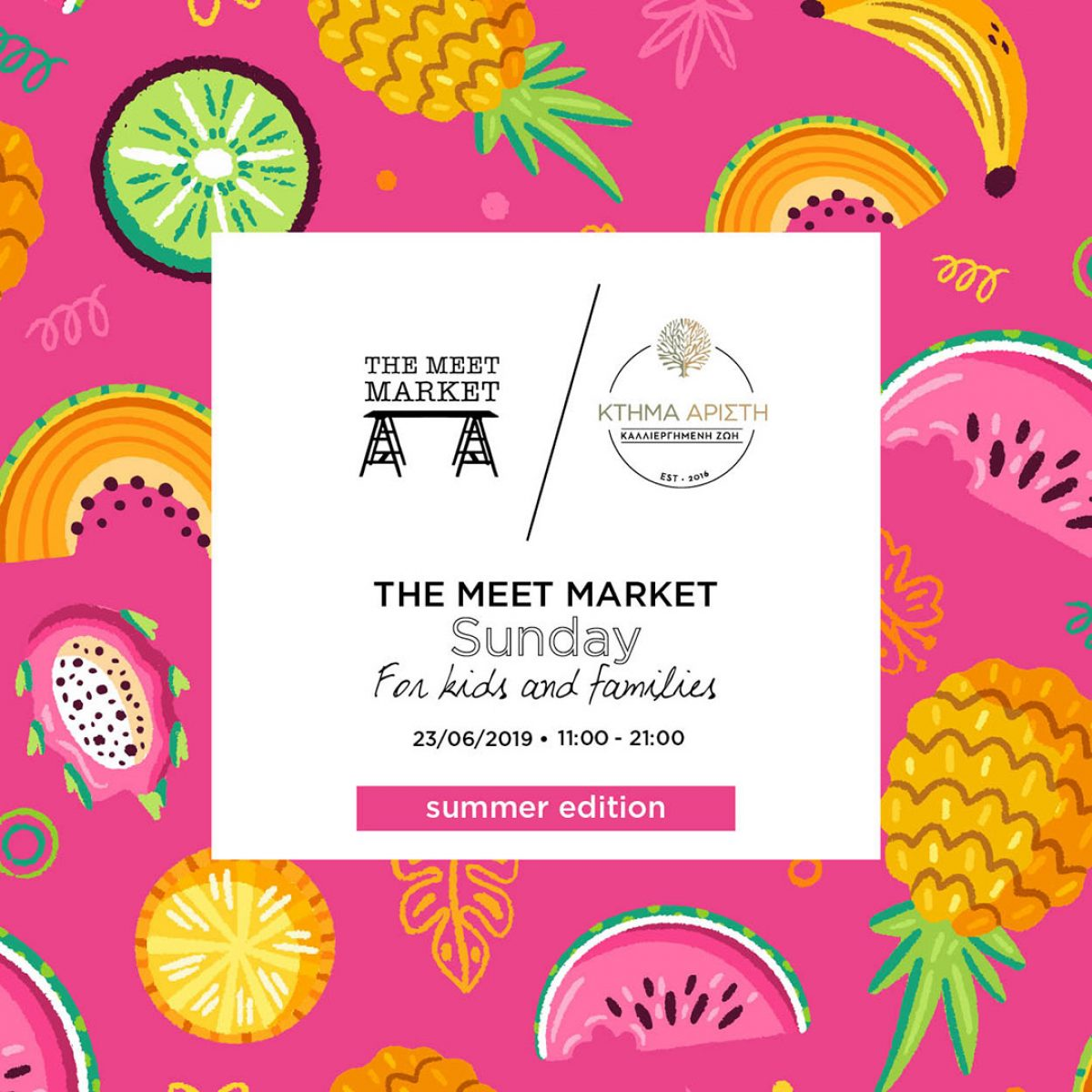 The Meet Market Sunday for Kids and Families Κυριακή 23 Ιουνίου 2019