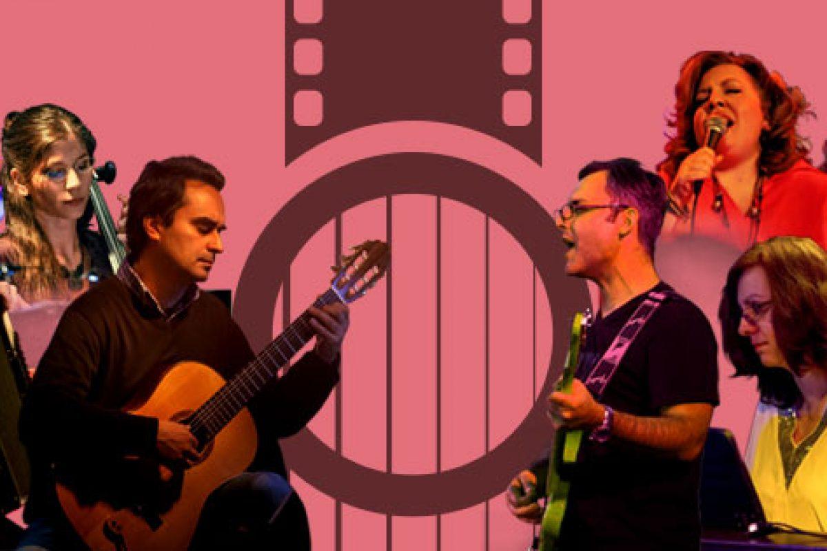 Ευρωπαϊκή Γιορτή της Μουσικής Σειρά εκδηλώσεων για μικρούς και μεγάλους  Παρασκευή21 Ιουνίου, 17:00