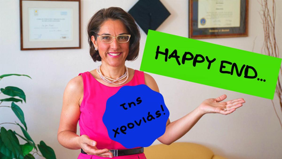 HAPPY END…της σχολικής χρονιάς – Βίντεο