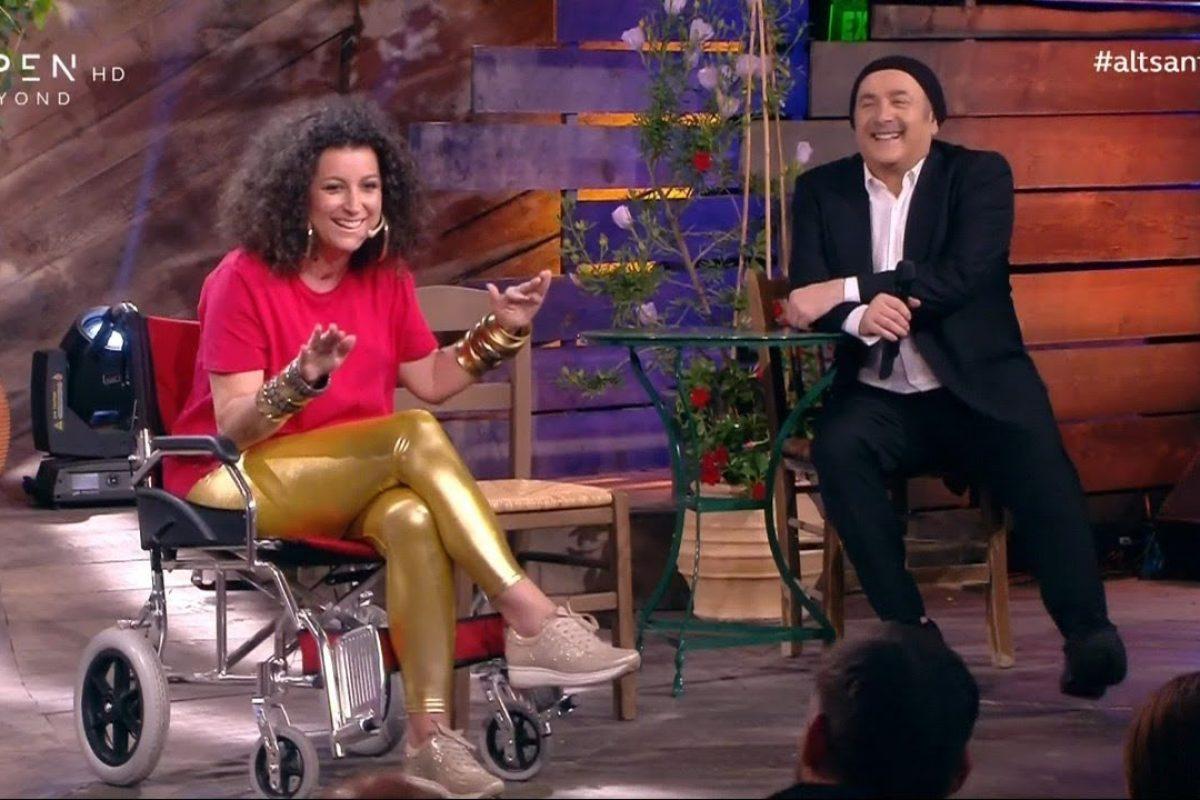 Η Κατερίνα Βρανά έκανε τον Λαζόπουλο να δακρύσει: «Ο οίκτος είναι άχρηστος» – βίντεο