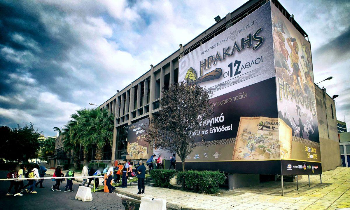 «Ηρακλής – Οι 12 Άθλοι» Το κορυφαίο Μυθολογικό πάρκο από τον Οκτώβριο στην Αθήνα
