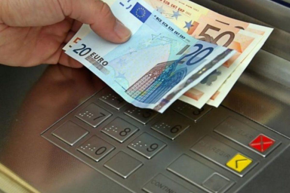 Τι θα χρεώνει η κάθε τράπεζα από την 1η Ιουλίου για διατραπεζικές αναλήψεις