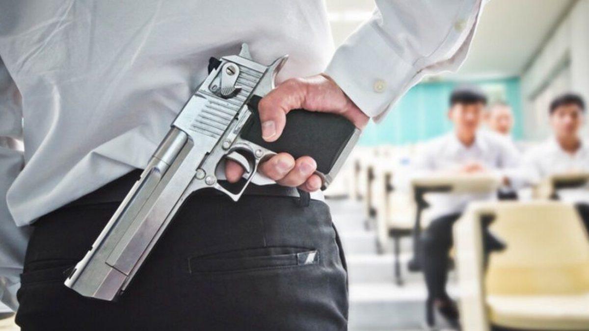 Πώς θα σου φαινόταν αν οι καθηγητές του παιδιού σου οπλοφορούσαν;