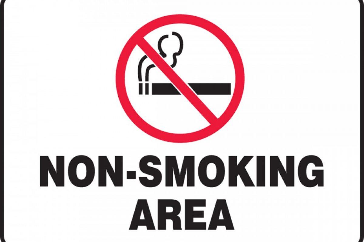 Αντικαπνιστικός νόμος: Όλα τα μέρη όπου ισχύει η απαγόρευση