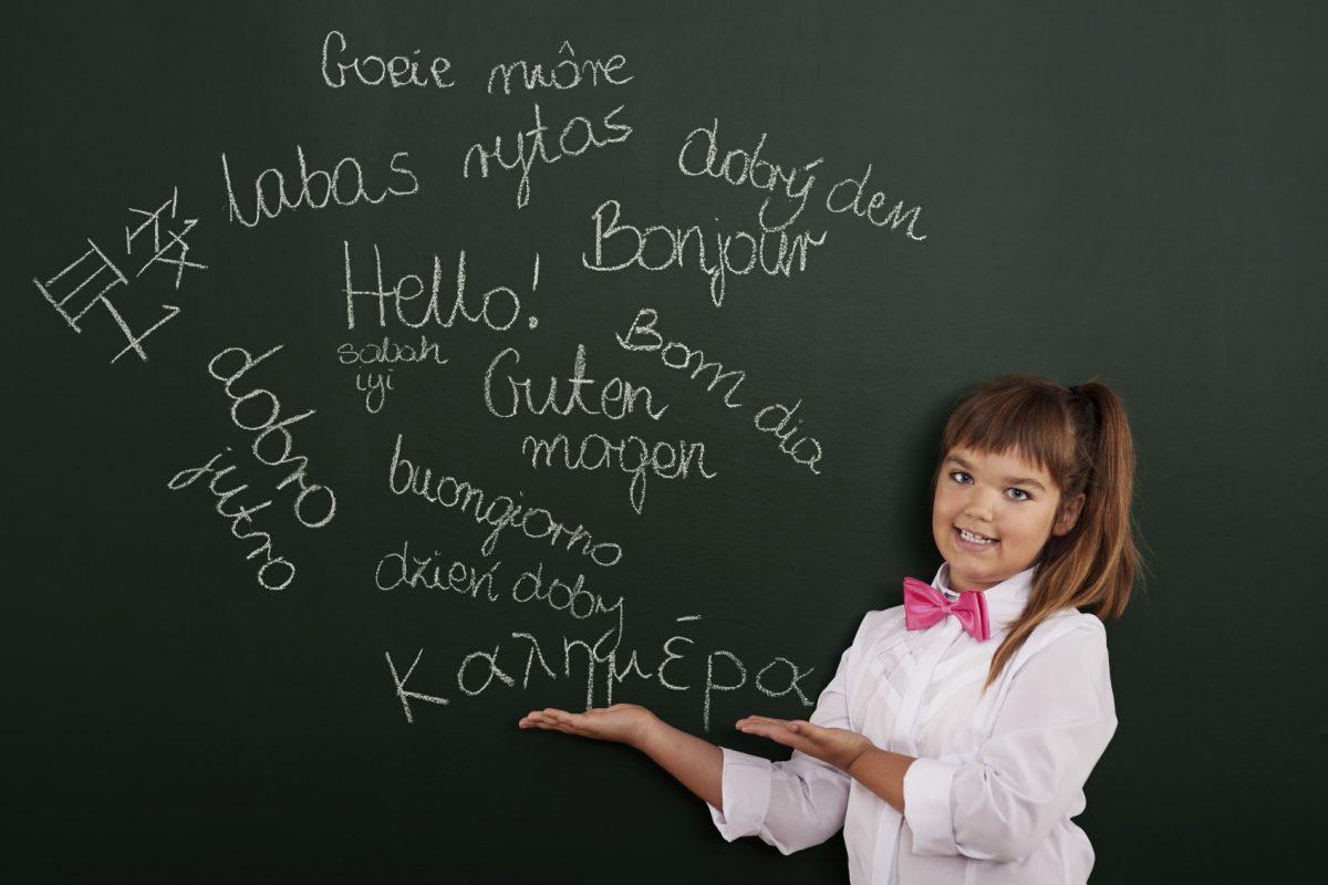 Ποια είναι η κατάλληλη ηλικία για να ξεκινήσει το παιδί μου αγγλικά;