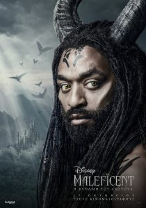 maleficent-mistress-of-evil_character_banner_ejiofor_greece