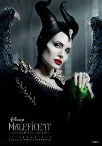 maleficent-mistress-of-evil_character_banner_jolie_greece