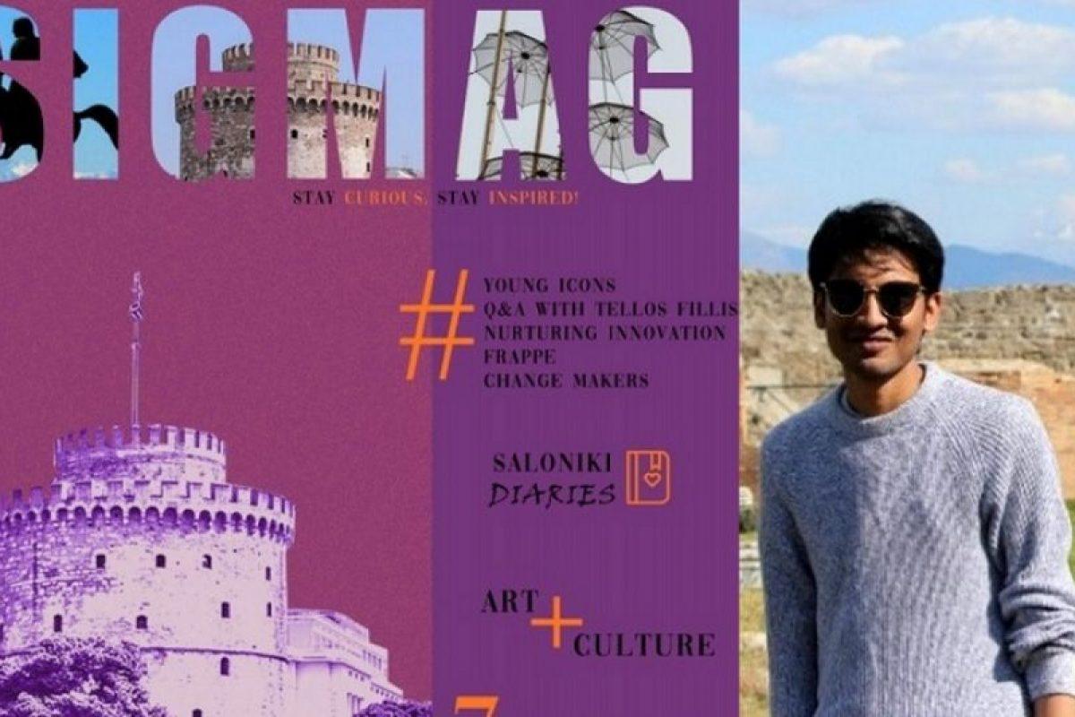 Ινδός φοιτητής λάτρεψε τη Θεσσαλονίκη και θέλει να διαφημίσει το… «χαλαρά» σε όλο τον κόσμο