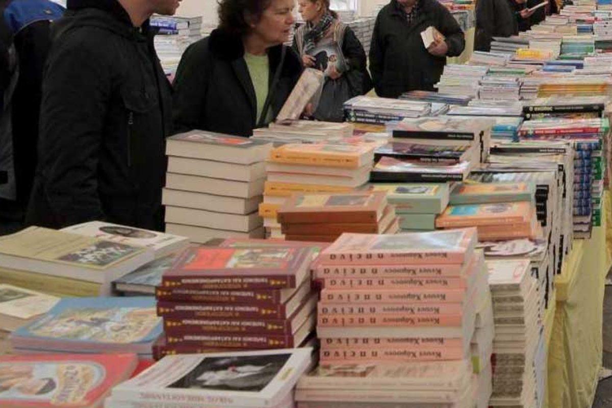 Bazaar βιβλίου εντός ΔΕΘ: Χιλιάδες βιβλία με τιμές που ξεκινούν από 1 ευρώ