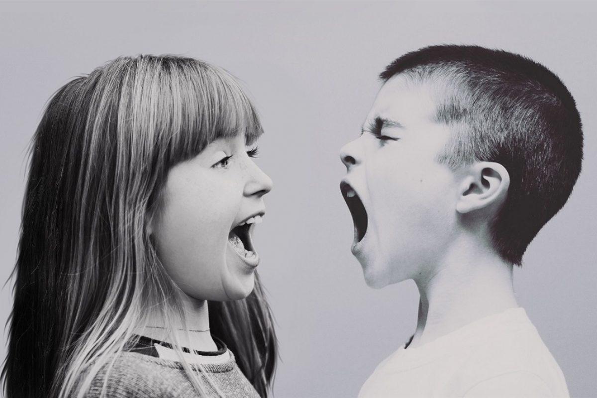 Επιθετικότητα στον παιδικό σταθμό και στρατηγικές αντιμετώπισης