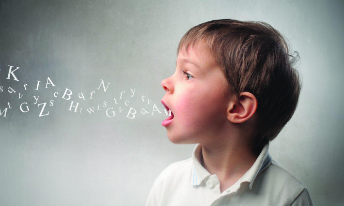 Διαταραχές λόγου στο παιδί: Άιτια, συμπτώματα, επιπλοκές και θεραπεία