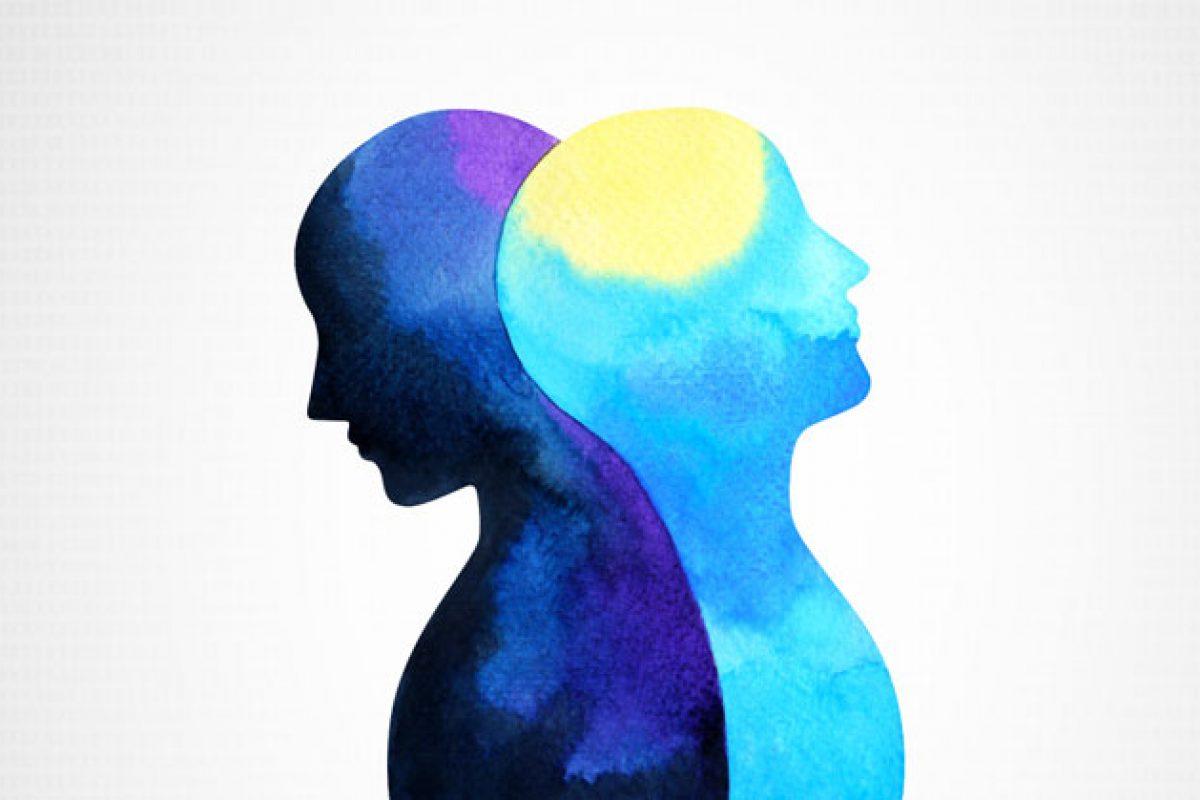 Ψυχική Υγεία: Ζήτα βοήθεια όταν τη χρειάζεσαι