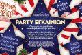 Σε 2 μέρες ΕΓΚΑΙΝΙΑ The Christmas Factory και η Επέλαση των Ξωτικών | Σάββατο 30 Νοεμβρίου | Τεχνόπολη Δήμου Αθηναίων | Δείτε το πρόγραμμα της ημέρας🎄