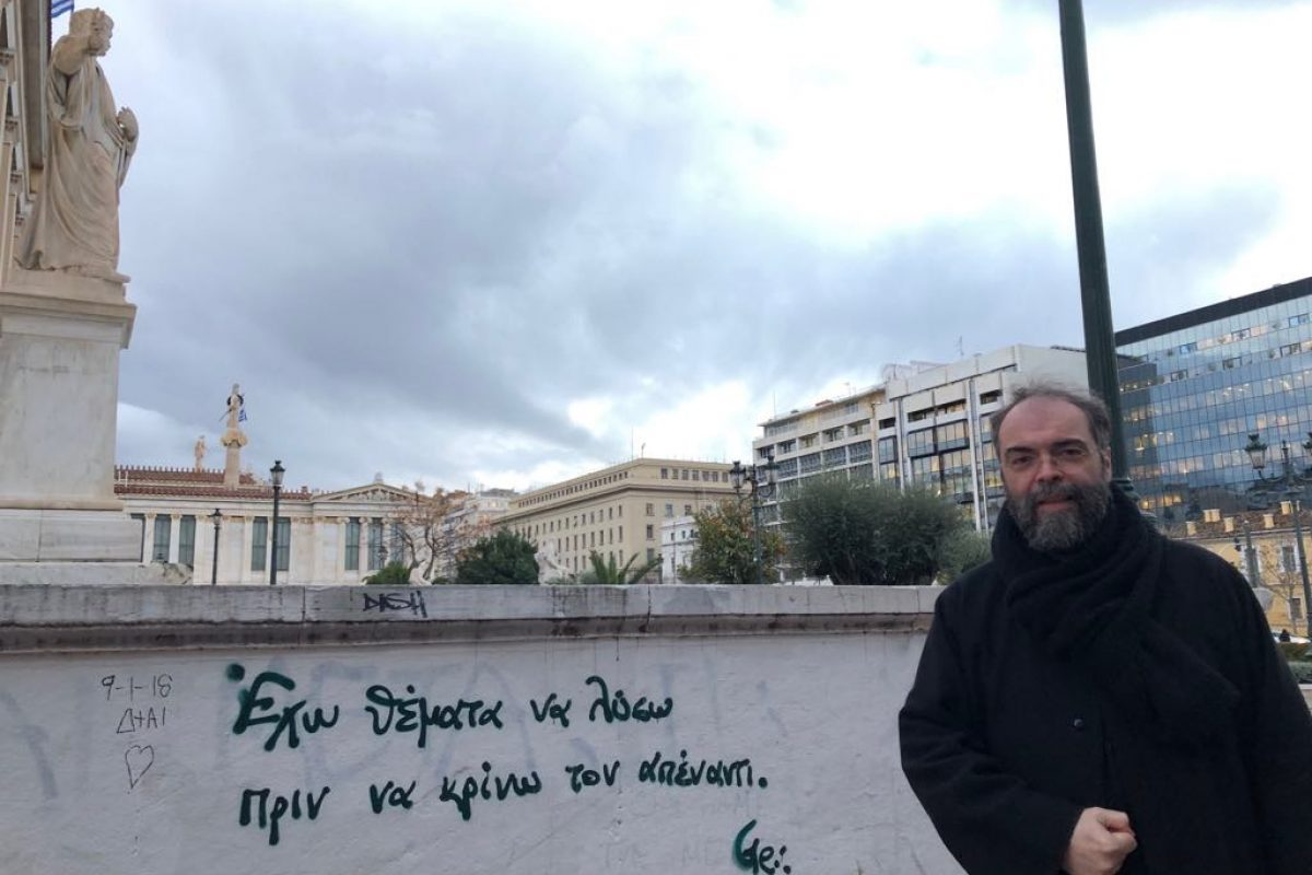 """π. Ανδρέας Κονάνος: """"Η ζωή είναι μικρή. Μακριά οι θλίψεις και τα βάσανα"""" – Το συγκλονιστικό κείμενο που πρέπει να διαβάσετε"""