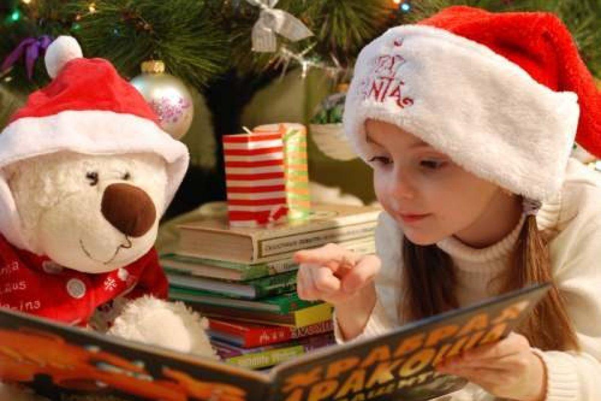 Ο τραυλισμός των Χριστουγέννων.