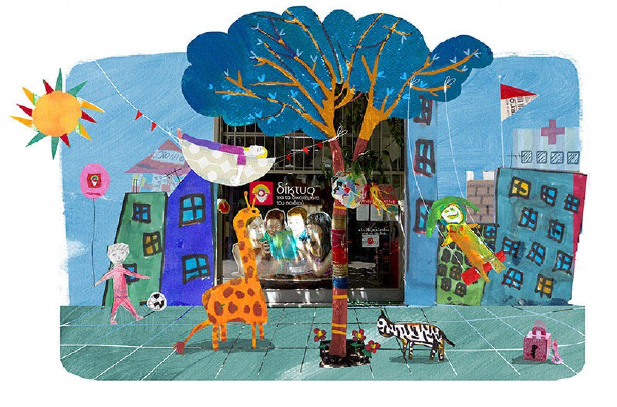 Χριστουγεννιάτικα bazaar | Δίκτυο για τα Δικαιώματα του Παιδιού