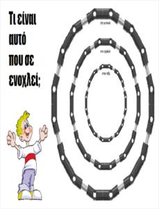 ikona63
