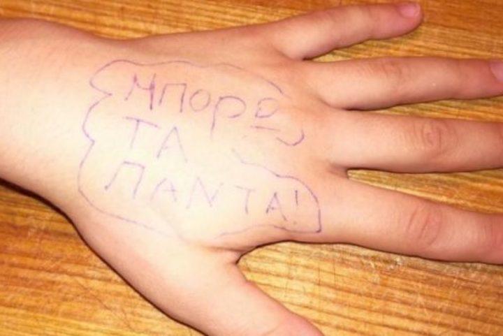 «Θέλω να μη θυμώνουν. Να μη μου φωνάζουν»: Ένα 12χρονο παιδί με ΔΕΠΥ ανοίγει την καρδιά του