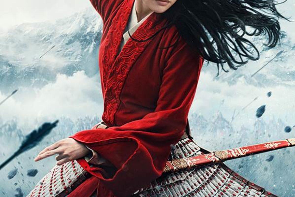 ΜΟΥΛΑΝ – Official Trailer & αφίσα – 26 Μαρτίου στους κινηματογράφους από την Feelgood