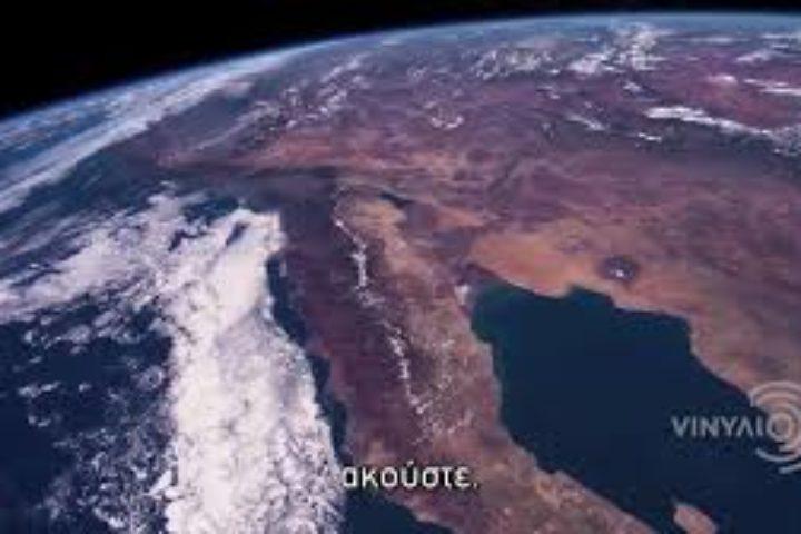 Η «επιστολή» του κορωνοϊού στους ανθρώπους και τον πλανήτη ΕΚΠΛΗΚΤΙΚΟ !!!