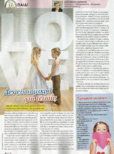 mytv24-30okt2015-teyx139