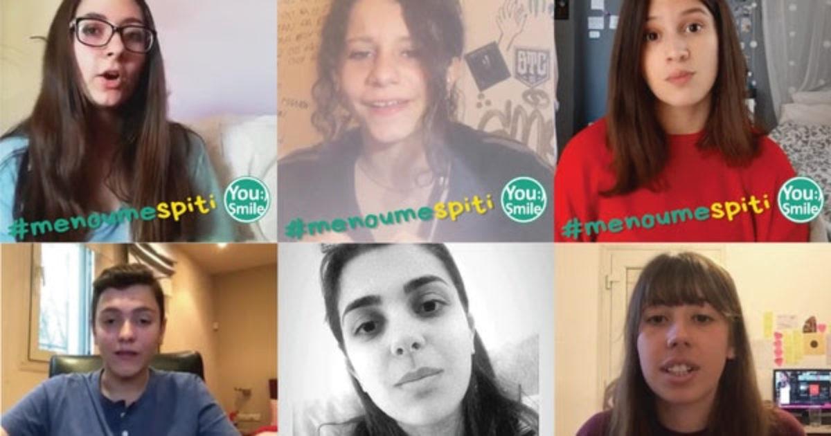 #MenoumeSpiti είναι το κεντρικό μήνυμα που στέλνουν και οι μαθητές- εθελοντές του ΥouSmile ενάντια στον κορωνοϊό