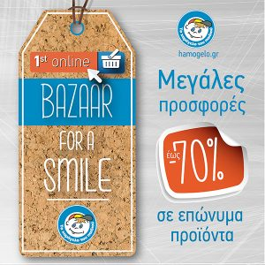 1b.deltio_typou_online-smilebazaar