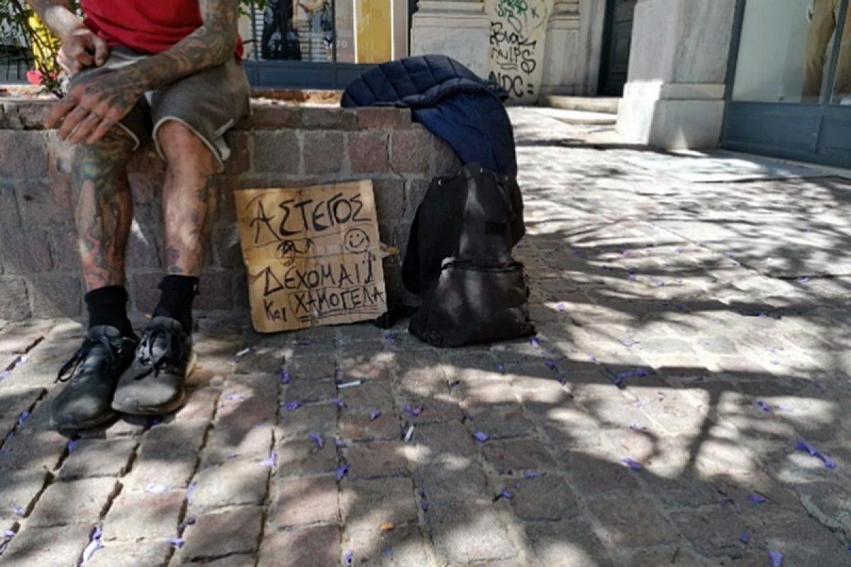 Ένας άστεγος εν μέσω κορωνοϊού εξομολογείται: «Ούτως ή άλλως ζω με τον φόβο»