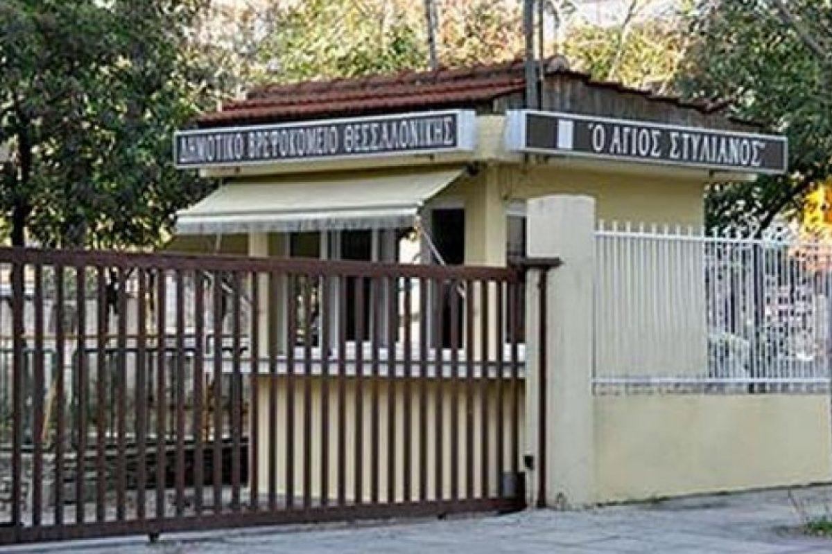 Μνημόνιο συνεργασίας για να δώσουν τέλος στον «εγκλωβισμό» παιδιών στα ιδρύματα